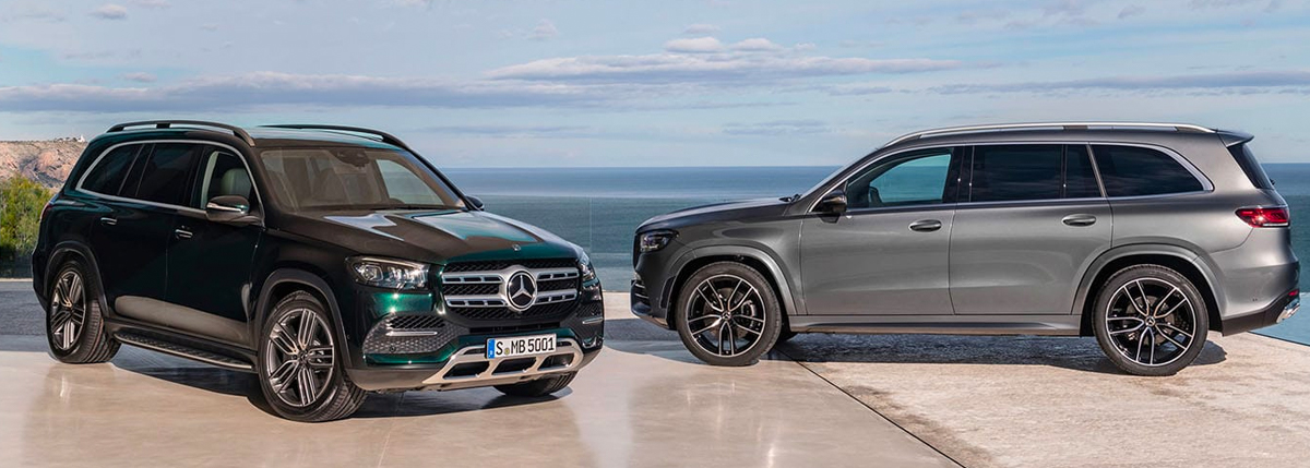 2020 Mercedes-Benz GLS header