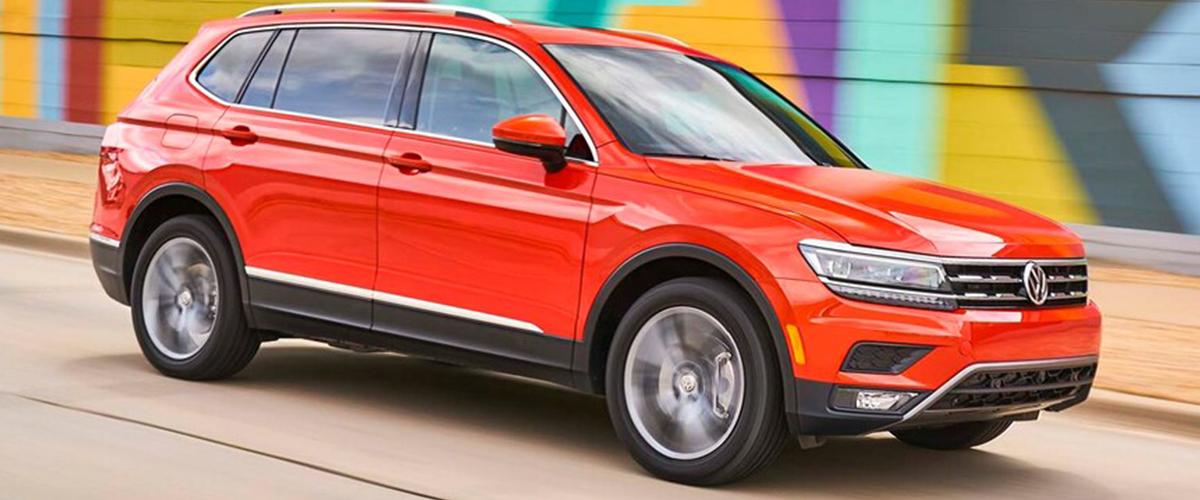 2020 Volkswagen Tiguan header