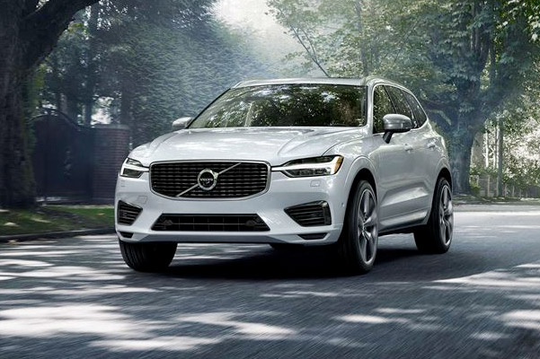 2020 Volvo XC60 Wireless Charging
