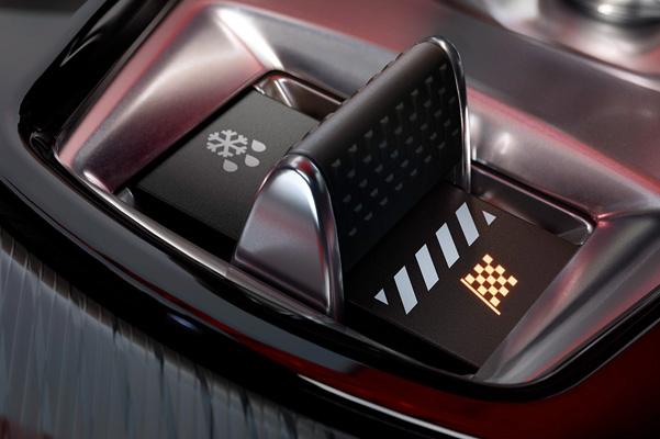 Jaguar Drive Control Button.