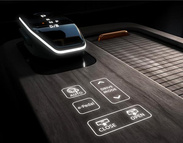 Nissan Ariya center console detail